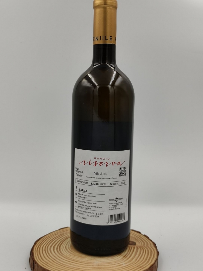 Sarba Panciu Riserva, Domeniile Panciu, 750 ml